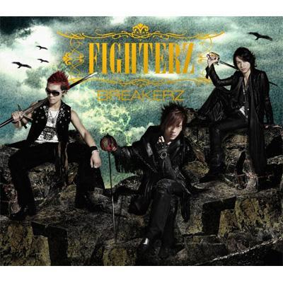 FIGHTERZ 【通常盤】