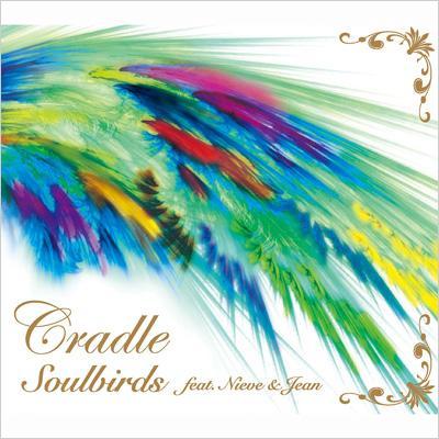 Soulbirds Feat.Nieve & Jean