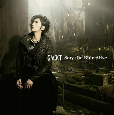 Stay the Decade Alive (+DVD)