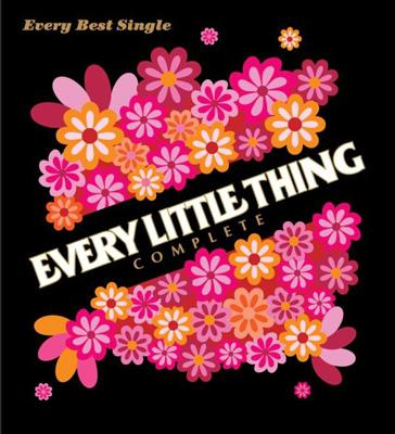 Every Best Singles〜Complete〜【4CD+2DVD 初回生産限定盤】