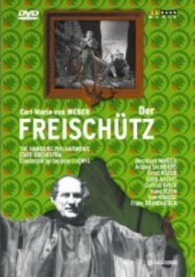 『魔弾の射手』全曲 リーバーマン制作、L.ルートヴィヒ&ハンブルク・フィル、コツープ、フリック、他(1968 モノラル)