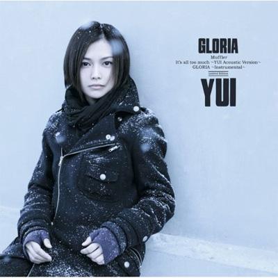 GLORIA (+DVD)【初回限定盤】