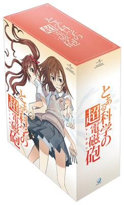 Toaru Kagaku no Railgun 1 (Limited Edition)