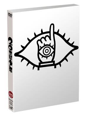 20世紀少年: DVDセット 【初回生産限定】