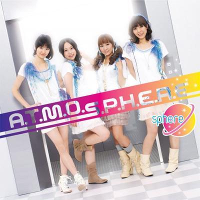 A.T.M.O.S.P.H.E.R.E 【初回生産限定盤 CD+DVD+スペシャルブックレット】