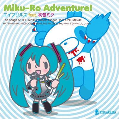 Miku-Ro Adventure! feat.初音ミク