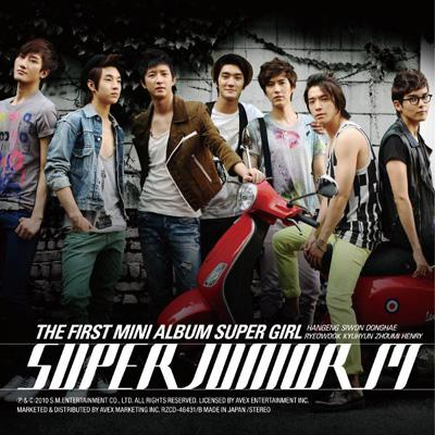 THE FIRST MINI ALBUM 『SUPER GIRL』 (+DVD)