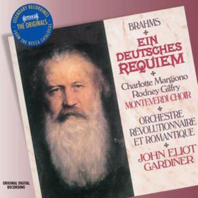 ドイツ・レクィエム ガーディナー&オルケストル・レヴォリューショネル・エ・ロマンティーク、モンテヴェルディ合唱団
