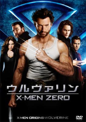ウルヴァリン:X-MEN ZERO <2枚組特別編>〔初回生産限定〕