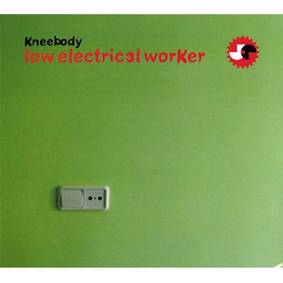 Low Electrical Worker