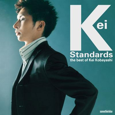 Keiスタンダード 〜the best of Kei Kobayashi