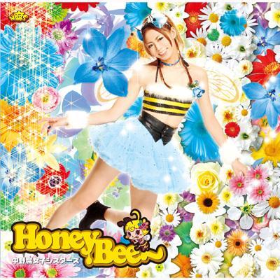 Honey Bee 浦えりかver.