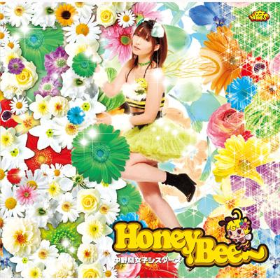 Honey Bee〜