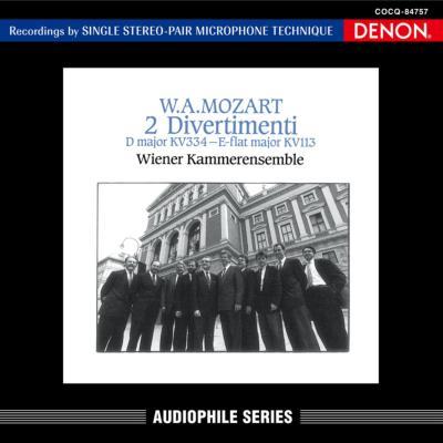 ディヴェルティメント第1番、第17番、他 ウィーン室内合奏団(ワンポイント・エディション)