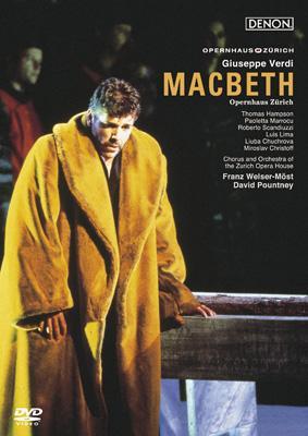 『マクベス』全曲 パウントニー演出、ヴェルザー=メスト&チューリヒ歌劇場、ハンプソン、スカンディウッツィ、他(2001 ステレオ)(特別価格限定盤)