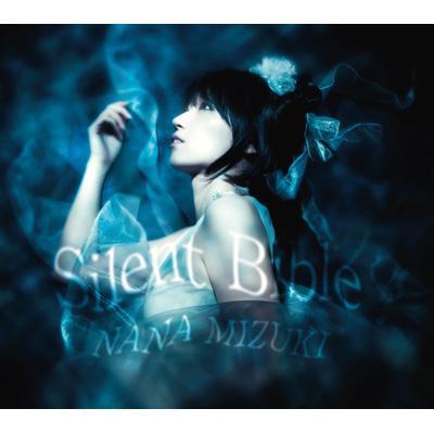 PSP版「魔法少女リリカルなのはA's PORTABLE-THE BATTLE OF ACES-」オープニングテーマ::Silent Bible