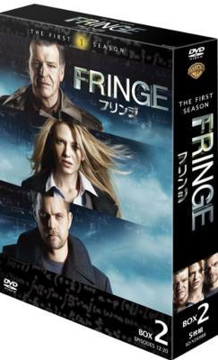 FRINGE/フリンジ<ファースト・シーズン> コレクターズ・ボックス2