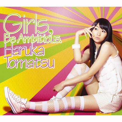Girls, Be Ambitious.: テレビアニメ「ソ・ラ・ノ・ヲ・ト」のエンディングテーマ