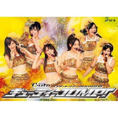 ℃-uteコンサートツアー2009夏秋 〜キューティーJUMP!〜