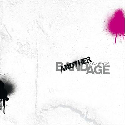 BANDAGE バンデイジ サウンドトラック 「ANOTHER BANDAGE」