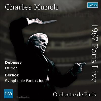 ベルリオーズ:『幻想交響曲』、ドビュッシー:『海』 ミュンシュ&パリ管弦楽団(1967 ステレオ)