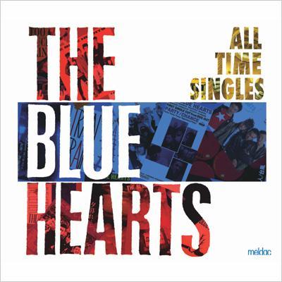 ALL TIME SINGLES〜SUPER PREMIUM BEST〜(2CD+DVD) 【アンコールプレス盤】