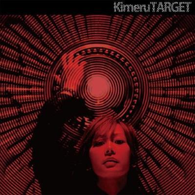 TARGET (+DVD)