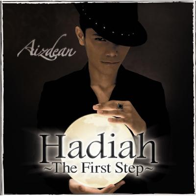 Hadiah〜The First Step〜