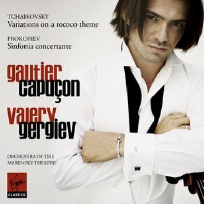 チャイコフスキー:ロココ変奏曲、プロコフィエフ:協奏交響曲 G.カプソン、ゲルギエフ&マリインスキー歌劇場管弦楽団