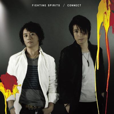 FIGHTING SPIRITS (+DVD)【初回限定盤】