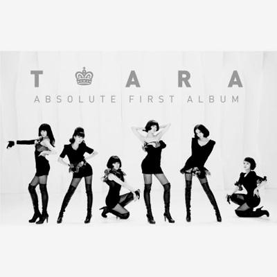 Vol.1: Absolute First Album