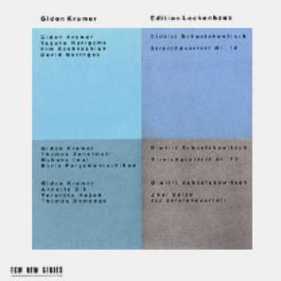 Lockenhaus Edition Vol.4, 5-shostakovich, Schulhoff: Kremer Etc