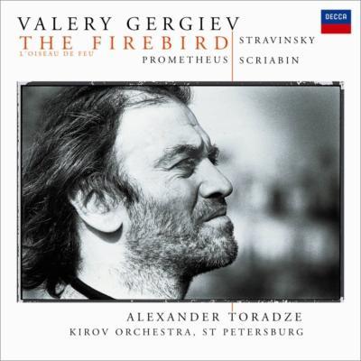 ストラヴィンスキー:火の鳥、スクリャービン:プロメテウス ゲルギエフ&マリインスキー劇場管