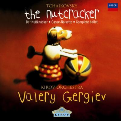 『くるみ割り人形』全曲 ゲルギエフ&マリインスキー劇場管弦楽団