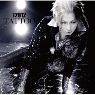 TATTOO (+DVD)【初回限定盤 A】