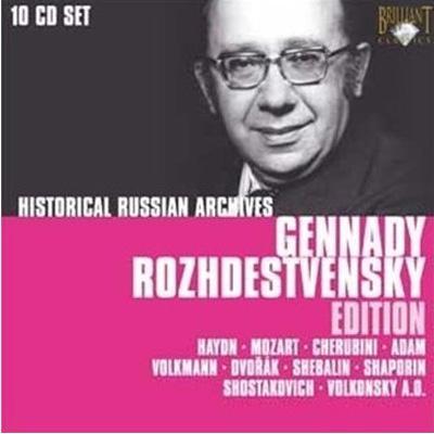 ロジェストヴェンスキー・エディション(10CD)