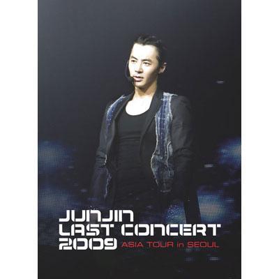 JUNJIN LAST CONCERT 2009 ASIA TOUR in Seoul