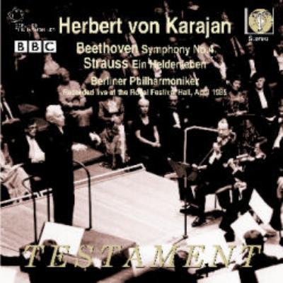 R..シュトラウス:英雄の生涯、ベートーヴェン:交響曲第4番 ...