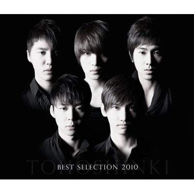 BEST SELECTION 2010 [2CD +DVD]