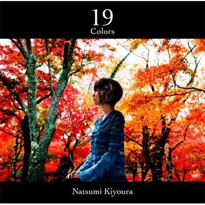 十九色 (+DVD)【初回限定盤】
