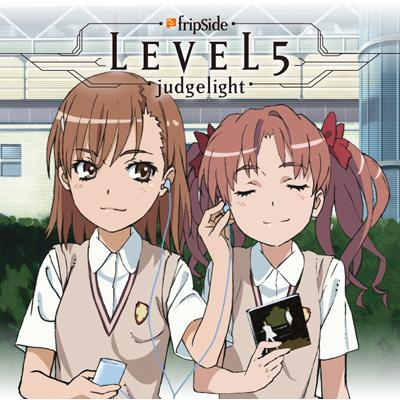 LEVEL5 -judgelight- TVアニメ「とある科学の超電磁砲」新OPテーマ (DVD付き限定盤)
