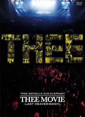 THEE MOVIE -LAST HEAVEN 031011-【Blu-ray Disc】