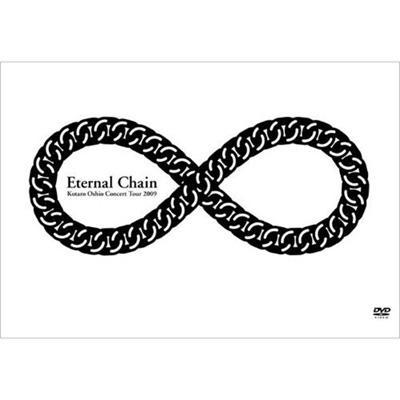 コンサートツアー 2009 Eternal Chain
