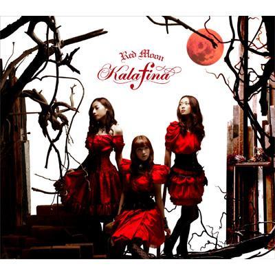Red Moon (+DVD)【初回生産限定盤】
