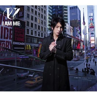 I AM ME (+DVD)【初回限定盤】