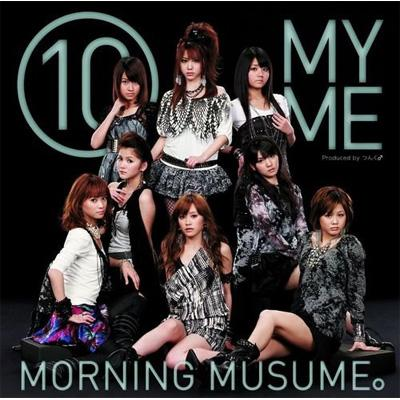 10 My Me (+DVD) 【Limited Edition】