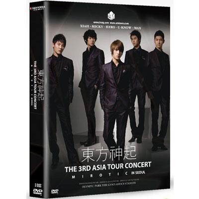 3rd Asia Tour Concert Mirotic In Seoul