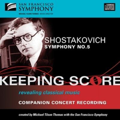交響曲第5番 ティルソン・トーマス&サンフランシスコ交響楽団