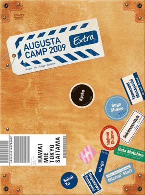 Augusta Camp 2009 〜Extra〜【初回生産限定盤】