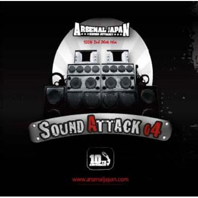 SOUND ATTACK!! 04